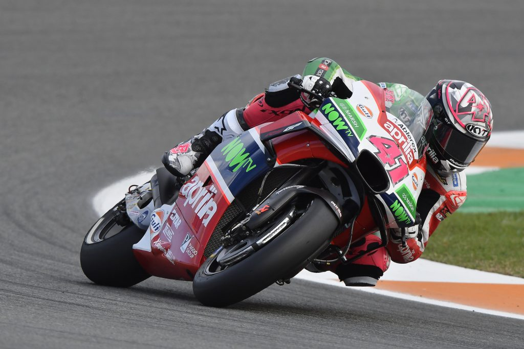 STAR JOINS GRESINI MOTOGP PROJECT - Gresini Racing